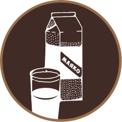 Мляко и млечни продукти
